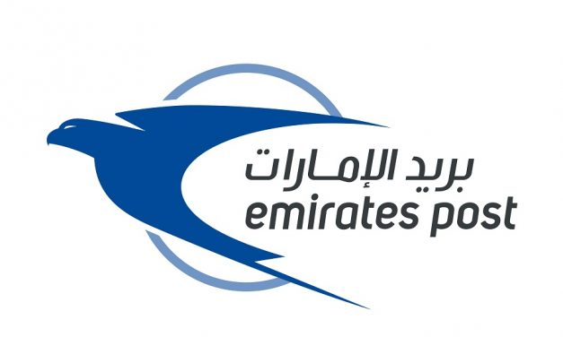 Emirates Post: we are proud to have supported the national vaccination programme