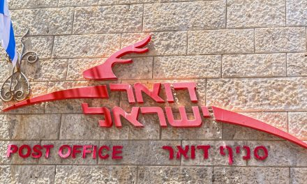 Israel Post Rolls Out Mobile Phone Package In 90 Branches