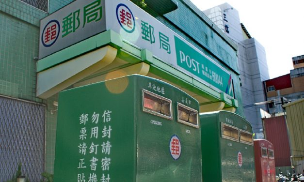 Taiwan Post to launch travel card