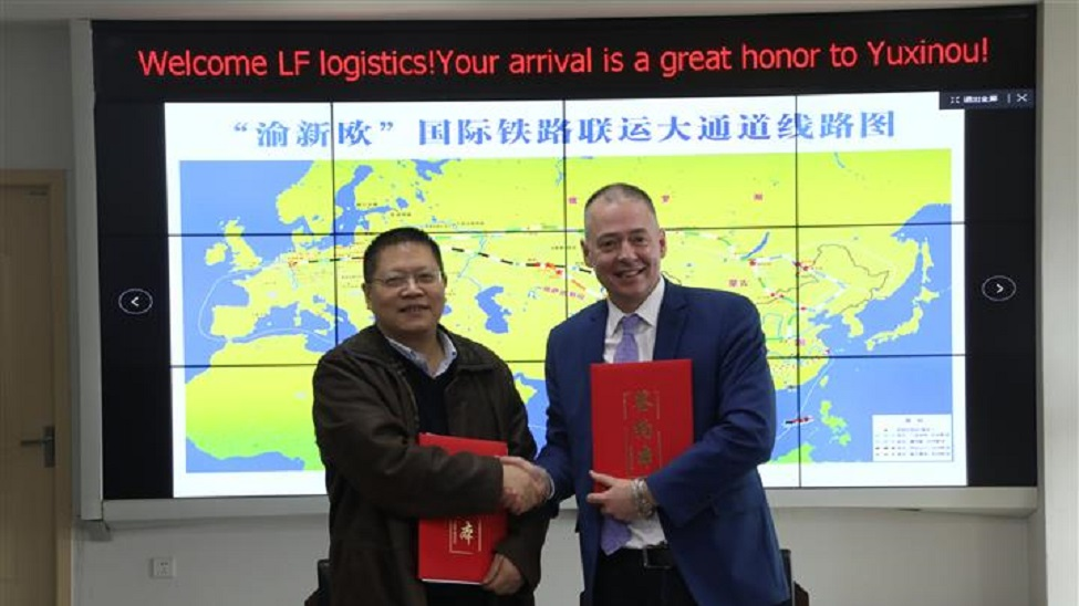 LF Logistics: more customers to access high-quality freight railway services linking China to Europe