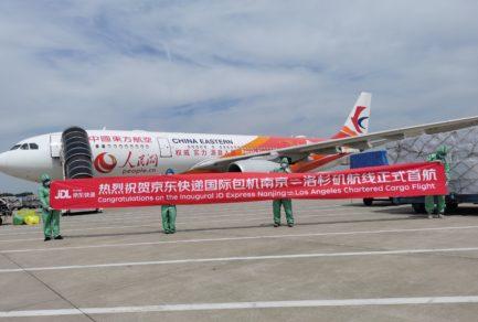 JD launches China-US cargo flight